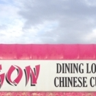 Twin Dragon - Seafood Restaurants - 780-542-3737