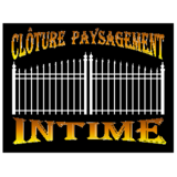 Voir le profil de Clôture Paysagement Intime - Saint-Calixte