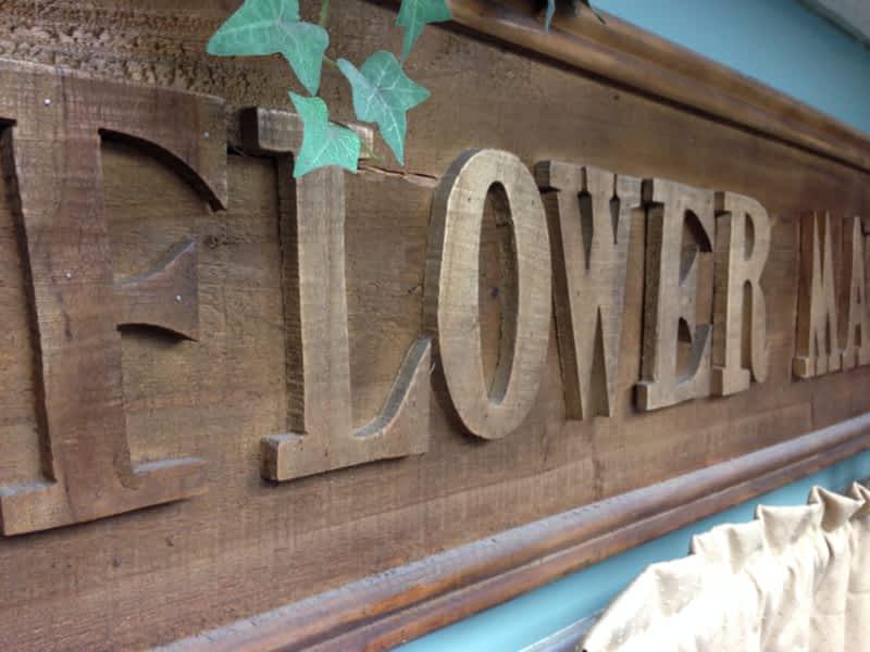 photo Davinci Flower Shops Ltd
