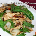 Red Star Chinese Restaurant - Restaurants - 403-314-4875