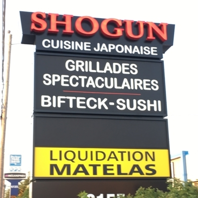 Restaurant Shogun Inc (1983) - Restaurants asiatiques - 450-678-3868