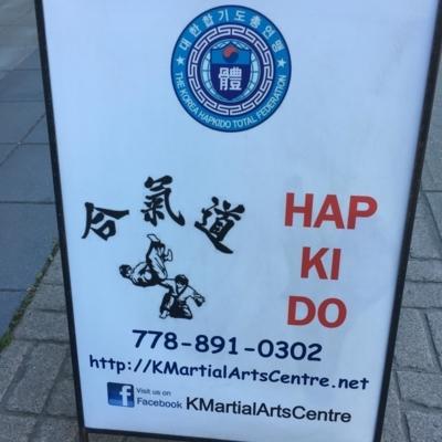 K Martial Arts Centre - Martial Arts Lessons & Schools - 778-891-0302