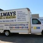 Always Plumbing & Heating Ltd - Water Heater Dealers