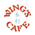 Wing's Cafe - Restaurants