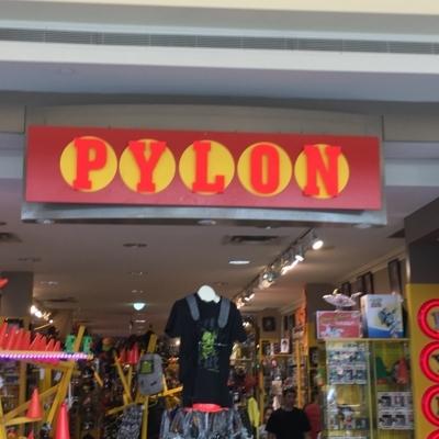 Pylon Pop Culture - Gift Shops - 204-783-4285