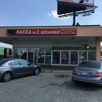 Hakka 1 - Chinese Food Restaurants - 416-743-8088