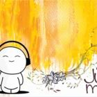 Juno Music - Musicians - 647-232-9925