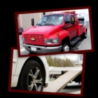 Lane's Auto Towing - Vehicle Towing - 250-678-2300