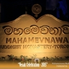 Mahamevna Bhavana Asapuwa Toronto - Religious Organizations & Church Groups - 905-927-7117