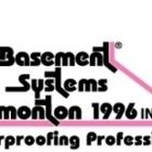 Basement Systems Edmonton - Waterproofing Contractors - 780-800-2948