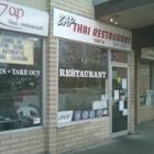 Den Chai Thai Restaurant - Chinese Food Restaurants - 250-389-1845