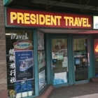President Travel Agency Ltd - Travel Agencies - 604-874-4151