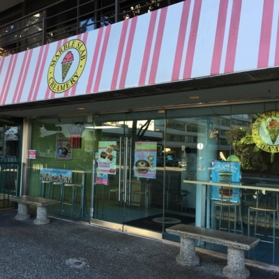 Marble Slab Creamery - Ice Cream & Frozen Dessert Stores