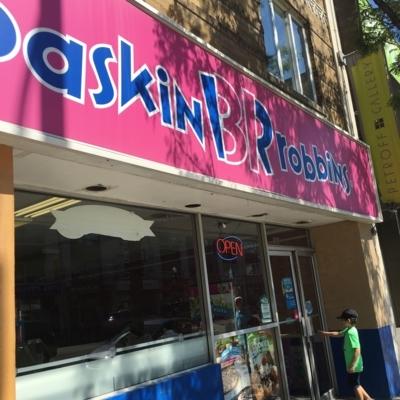 Baskin Robbins - Ice Cream & Frozen Dessert Stores - 416-781-6703