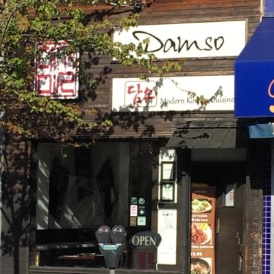 Damso Restaurant Ltd - Restaurants coréens