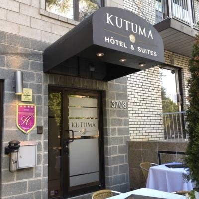 Kutuma Hotel & Suites - Hotels - 514-844-0111