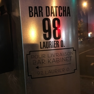 Bar Datcha - Bars - 514-279-3555