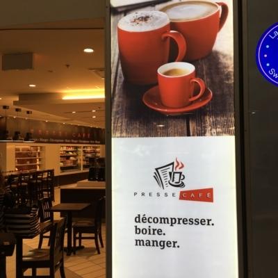 Presse Café - Coffee Shops - 514-419-9953
