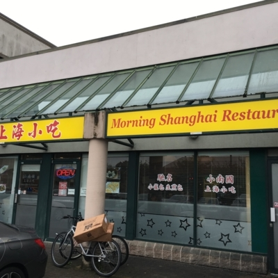 Shang Hai Morning Restaurant - Asian Restaurants - 778-297-6098