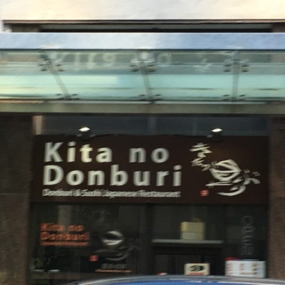 Kita No Don Buri - Asian Restaurants - 604-669-3388