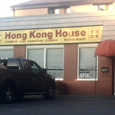 Hong Kong House Restaurant - Restaurants asiatiques
