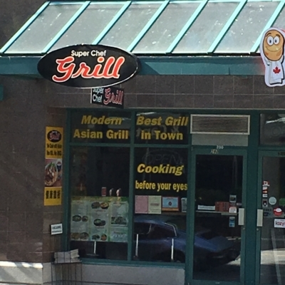 Super Chef Grill - Restaurants - 604-681-7189