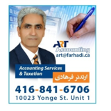 View Art Accounting's Vaughan profile