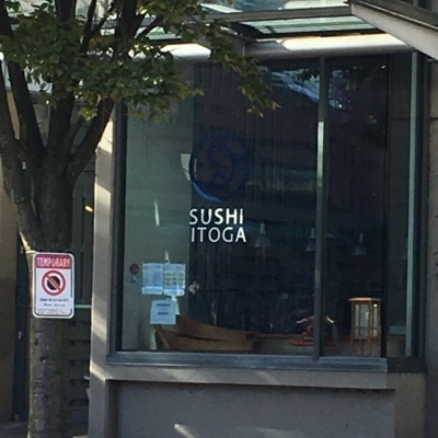 Sushi Itoga - Sushi & Japanese Restaurants - 604-687-2422