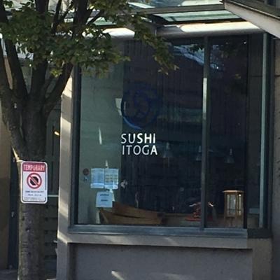 Sushi Itoga - Restaurants - 604-687-2422