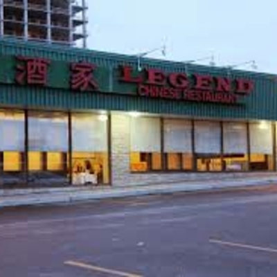 Legend Chinese Restaurant - Restaurants chinois - 905-882-6272