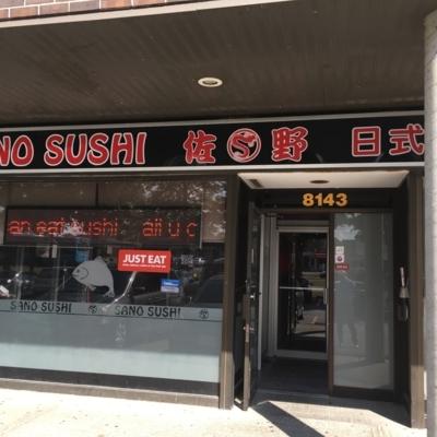 Sano Sushi Restaurant - Sushi & Japanese Restaurants - 905-771-9861