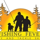 Fishing Fever Tackle Shop Limited - Chasse et pêche - 902-454-2244