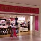 Victoria's Secret - Magasins de vêtements pour femmes - 450-461-0061