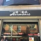 Patisserie Harmonie - Pâtisseries - 514-875-1328