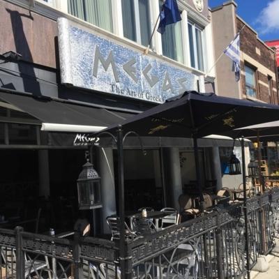 Megas Restaurant - Restaurants