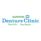 Zaitouni Denture Clinic - Denturists