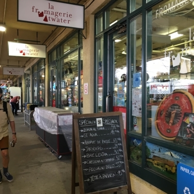 La Fromagerie Atwater - Delicatessens - 514-932-9731