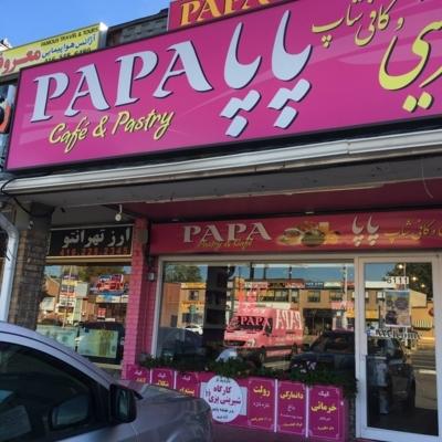 Papa Café & Pastry - Bakeries