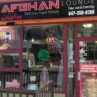 Afghan Lounge - Fast Food Restaurants - 647-350-0208