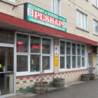 Pushap Sweets - Restaurants indiens