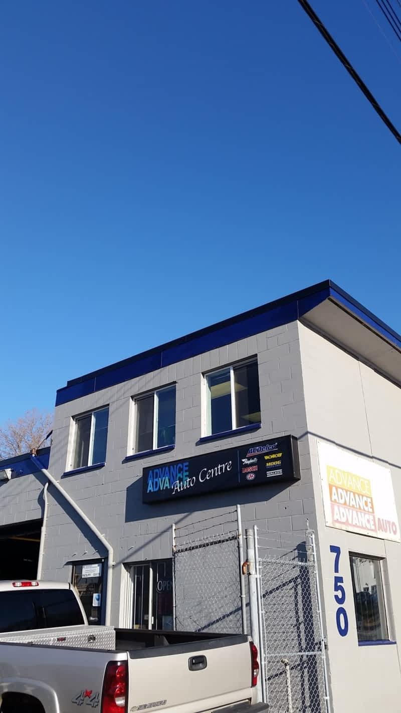 photo Advance Auto Repair & Marine Centre