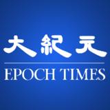 View Epoch Times's North York profile