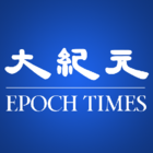 Epoch Times - Marketing Consultants & Services - 416-298-1933