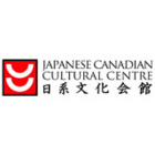 Japanese Canadian Cultural Centre - Auditoriums & Halls - 416-441-2345