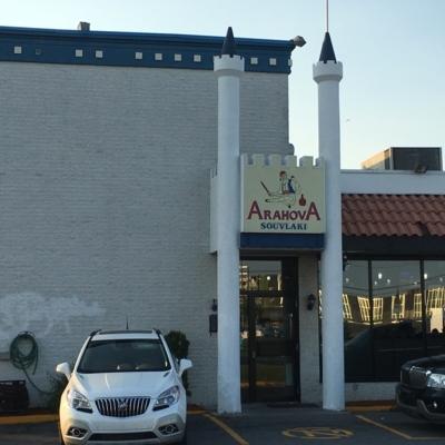 Arahova Souvlaki - Greek Restaurants - 450-926-3535