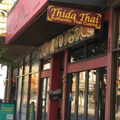 Thida Thai Restaurant - Thai Restaurants - 604-569-3578