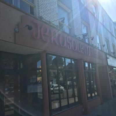 Jerusalem Restaurant - Restaurants