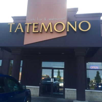 Tatemono Sushi Bar & Rollover - Restaurants - 905-666-8686
