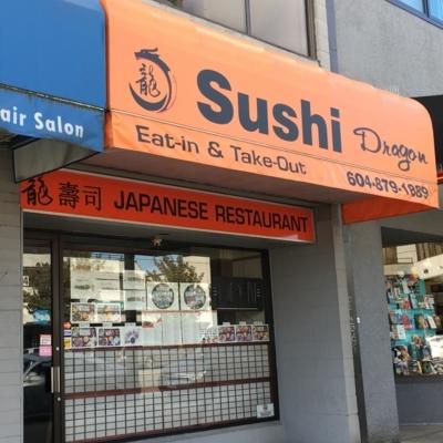 Sushi Dragon Japanese Restaurant - Chinese Food Restaurants - 604-879-1889