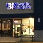 Baskin Robbins - Bars laitiers - 514-683-9136